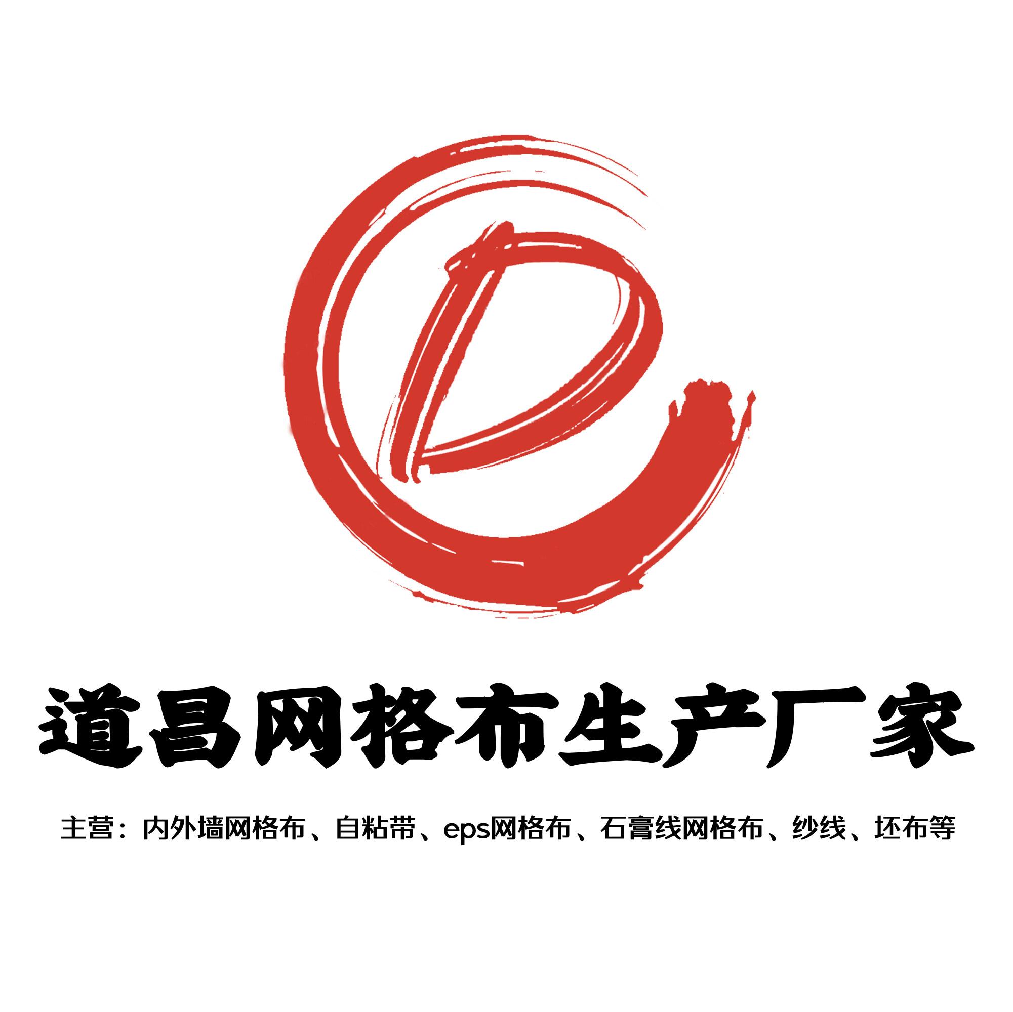 单县道昌新型材料有限公司