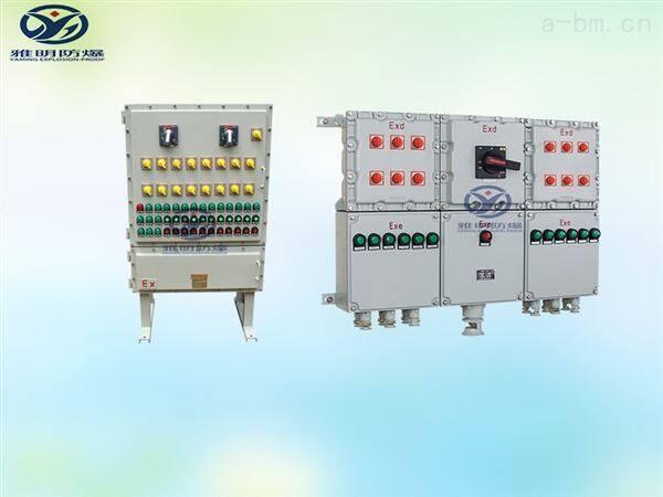 防爆双电源自动转换配电箱一用一备
