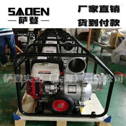 薩登DS150WPE排污泵自吸抽污水可貨到付款