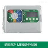 ESP-Me美国雨鸟控制器