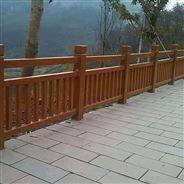 江西水泥仿木栏杆 井冈山河道栏杆 鼎成龙升