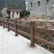 江西鼎成龙升水泥仿木栏杆 仿树藤水泥护栏
