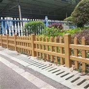 广东梅州市仿木小栅栏  园林绿化草地围栏