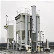 制藥廠除塵設備和VOCs廢氣處理設備