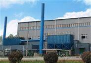 煉鋼行業電弧爐除塵器